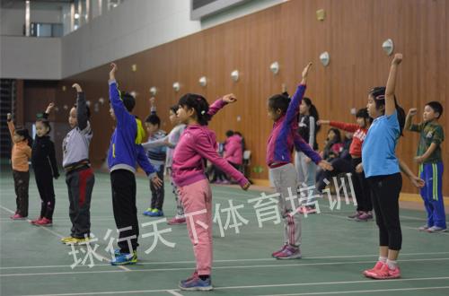 北京羽毛球培训班