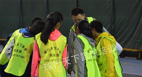 北京篮球培训