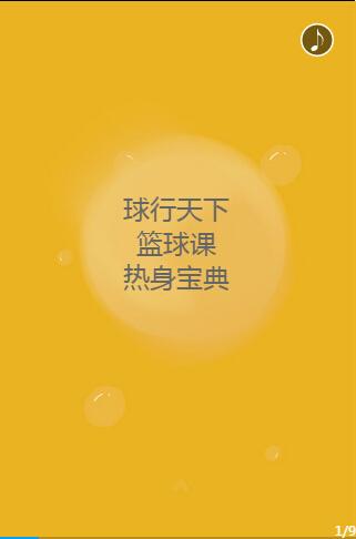 baodian