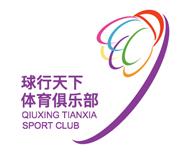 北京羽毛球培训班成人班