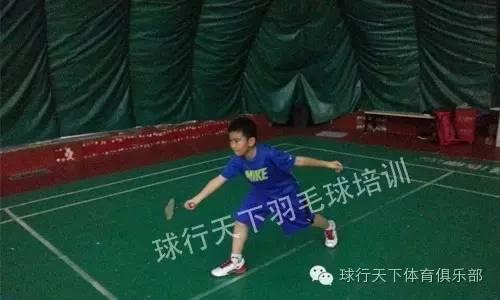 羽毛球儿童培训