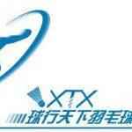 河北省运会羽毛球预赛在唐山举办