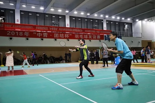 """2018""""中青·团结杯""""羽毛球友谊赛在北京举行"""