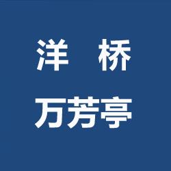 【丰台】球行天下南三环洋桥万芳亭青少年儿童及成人羽毛球培训