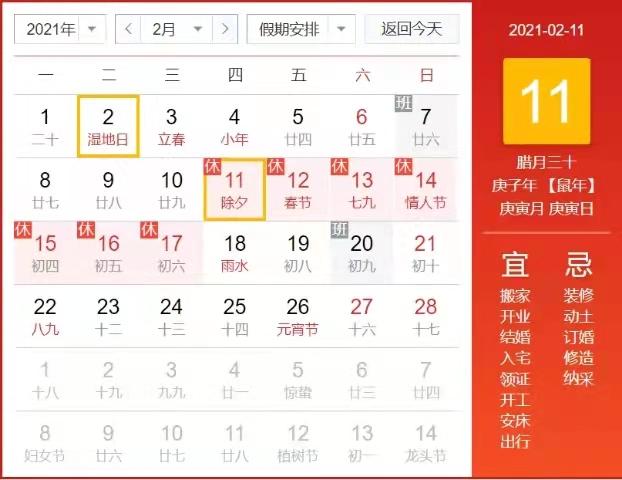 """021北京球行天下寒假集训班"""""""